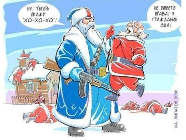 http://www.moroz.moost.ru/img/moroz.jpg